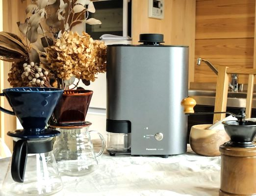 週末2拠点・極上のコーヒー体験「The Roast」