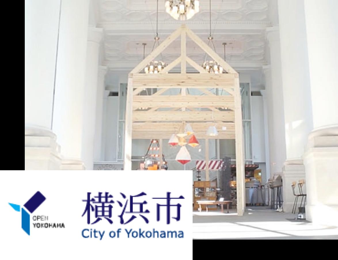 YOKOHAMA CREATIVE WEEK
